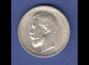 Rußland / Russia Silbermünze Nikolaus II. 50 Kopeken 1912 Top-Erhaltung vz-stg