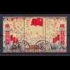 VR China 1964 15 Jahre Staatsgründung Mi.-Nr. 824-826 A gestempelt # S61