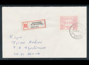 Griechenland Frama-ATM 1984, R-Brief mit ATM 0095 aus OA 009, gelaufen 1985