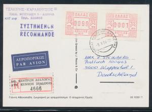 Griechenland Frama-ATM 1984, Standort 008, Orts- R-Postkarte mit ATM 99 und 1 Dr