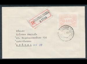 Griechenland Frama-ATM 1984, Standort 007, Orts- R-Brief mit EF ATM 0095