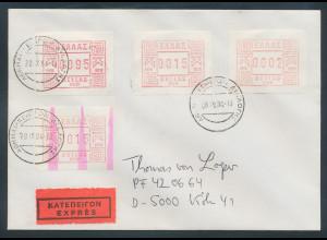 Griechenland Frama-ATM mit ENDSTREIFEN, Aut.-Nr. 008 Wert 0015 auf Expr.-Brief