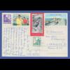 VR China 1971 Postkarte gelaufen nach Deutschland, Sondermarken-Frankatur