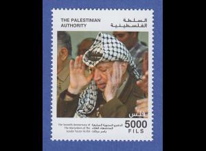 Palästina 2012 Yassir Arafat Höchstwert 5000 Fils **
