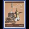 Jordanien 2008 Blockausgabe Utensilien Kaffee Zuberereitung Mi.-Nr. Block 132 **