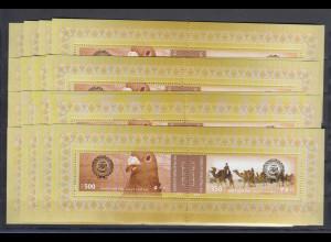 Palästina 2011 Blockausgabe Arab Postal Day Mi.-Nr. Block 26 ** Lot 16 Stück **