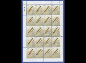 Jordanien 2008 Musikinstrument Flöte Ney Mi.-Nr. 1959 kompletter Bogen **