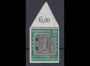 Bundesrepublik 1949 Mi.-Nr. 113 mit Plattenfehler UT retuschiert Mi.-Nr 113 III