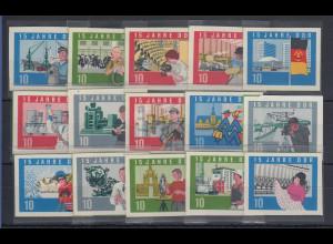 DDR 1965 15 Jahre DDR Mi.-Nr. 1059-1073 B Einzelmarken aus Block (*)