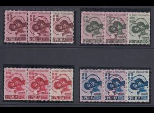 Dt. Besetzung 2.WK Serbien Kriegsgefangene Mi.-Nr. 54-57 Typen I, II und III **