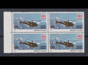 Indien 1979 Sondermarke Helikopter Chetak Mi.-Nr. 797 Viererblock **