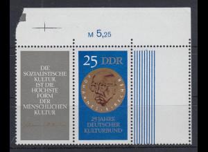 DDR 1970 Kulturbund Zusammendruck mit Leerfeld Mi.-Nr. WZd 228 L postfrisch **