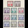Bund 1971-73 Unfallverhütung Mi.-Nr. 694-703 und 773 Oberrand-Paare **