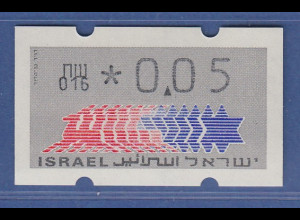 Israel Klüssendorf ATM Dauerausgabe 1.Papier, mit Aut.-Nr. 016 , Mi.-Nr. 3.1.16