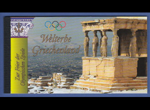 UNO Wien Markenheftchen 2004 MH 9 ** UNESCO-Welterbe Griechenland