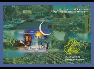 Palästina / Palestine 2011 Blockausgabe Ramadan Felsendom Mi.-Nr. Block 28 **