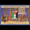 Palästina / Palestine 2013 Blockausgabe UNESCO Anerkennung **