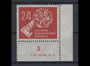 DDR Volkswahlen 1950 Eckrandstück mit Druckvermerk Mi.-Nr. 275 DV ***
