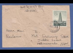 VR China 1958, Mi.-Nr. 368 auf Brief nach Kathmandu / Nepal