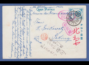 Kriegsgefangenenkarte aus japan. Lager Osaka 1917 gelaufen nach Peking / China
