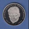 Bundesrepublik 2DM-Kursmünze Brandt 2001A in Prägequalität Spiegelglanz PP