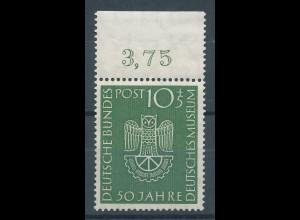 Bundesrepublik 1953 Deutsches Museum München, Mi.-Nr. 163 Oberrandstück **