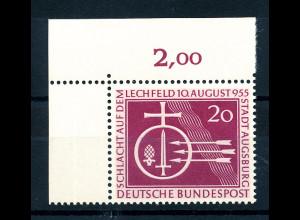 Bundesrepublik 1955 Lechfeld-Schlacht, Mi.-Nr. 216 Eckrandstück **