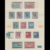 Französische Zone Qualitäts-Sammlung komplett ** M€ über 2.000,- !