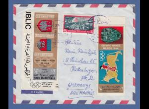 Jemen 1969 echt gelaufener Brief nach München mit Sondermarken (auch rücks.) e