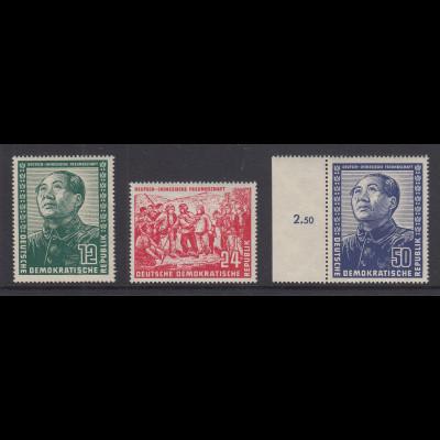 DDR 1951 Deutsch-Chinesische Freundschaft Mi.-Nr. 286-288 Satz 3 Werte **