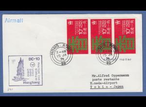 Hongkong 1974 Mi.-Nr. 284 per 3 auf Lufthansa-Erstflugbrief nach Tokio