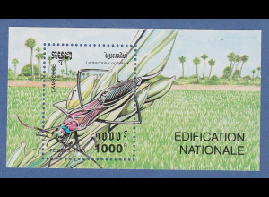 Kambodscha / Cambodge 1993 Mi.-Nr. Block 202 Heuschrecke **
