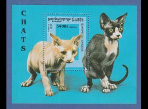 Kambodscha / Cambodge 1997 Mi.-Nr. Block 228 Katze Sphinx **