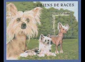 Kambodscha / Cambodge 1997 Mi.-Nr. Block 230 Hunde chin. Schopfhund **