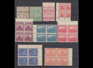 Nepal 1949 Freimarken kpl. Satz Mi.-Nr. 59-67 im Viererblock * / **