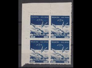 Nepal 1958 Eröffnung der Flugpost Mi.-Nr. 110 Eckrand-Viererblock oben links