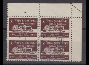 Nepal 1959 Webstühle Mi.-Nr. 113 Eckrand-Viererblock Mitte waag. UNGEZÄHNT, O