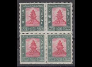 Nepal 1959 Freimarke Tempel 24 P Mi.-Nr. 123 Viererblock **