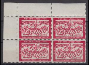 Nepal 1959 Parlaments-Eröffnung Mi.-Nr. 129 Viererblock * / **