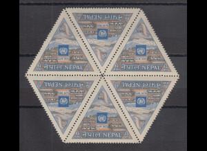 Nepal 1956 Aufnahme in die UNO Mi.-Nr. 97 Dreieck-Marke 6x im Sechseck **
