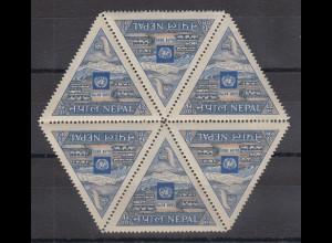 Nepal 1956 Aufnahme in die UNO Mi.-Nr. 97 Dreieck-Marke 6x im Sechseck */**