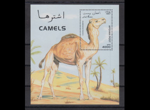 Afghanistan 1996 Kamele Blockausgabe Mi.-Nr. Block 92 **