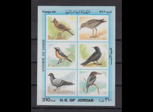 Jordanien 1988 Vögel Blockausgabe Mi.-Nr. Block 58 **