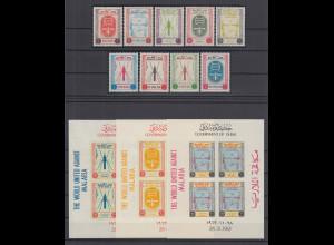 Dubai 1963 Anopheles-Mücke / Malaria Mi.-Nr. 38-46 Satz 9 Werte und 3 Blocks **