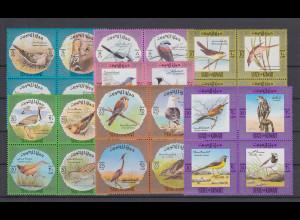Kuwait 1973 Vögel Mi.-Nr. 578-605 Teil-Satz 28 Werte **
