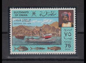 Oman 1979 Fische, Fischerboote Mi.-Nr. 197 Einzelwert **