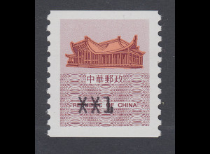 China Taiwan Unisys-ATM Sun-Yatsen Gedächnishalle, Mi.-Nr. 1 **