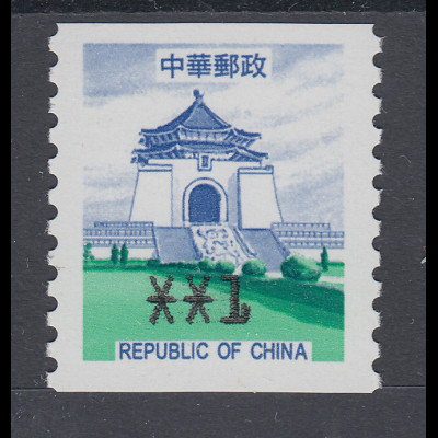 China Taiwan Unisys-ATM Chiang-Kai-shek Gedächnishalle, Mi.-Nr. 2 **