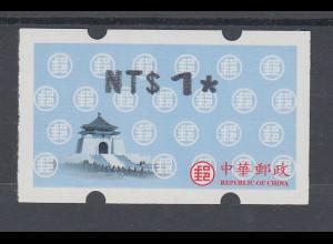 China Taiwan Nagler-ATM , Dauerausgabe Stern 5-strahlig Mi.-Nr. 3.1 **