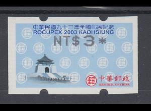 China Taiwan Nagler-ATM , ROCUPEX 2003 Stern 8-strahlig Mi.-Nr. 4.2 **